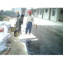 Polyurethan-wasserdichte Beschichtung