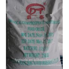 DCPA / Fosfato Dicalcium Anidro / Grau Farmacêutico / fabricante