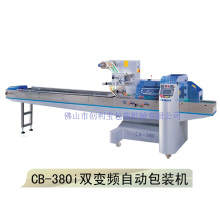 Candy Packing Machine (CB-380I)