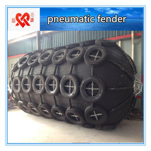 Ship to Ship Protection Pneumatic Fenders