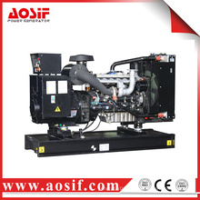 200KW / 250KVA 50hz generador con perkins motor 1506A-E88TAG3 hecho en Reino Unido