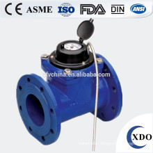 large diameter Photoelectric remote reading water meter