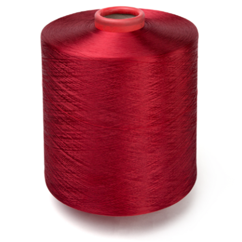 Wholesale Slight Intermingled Polyester Dty Sim Yarn