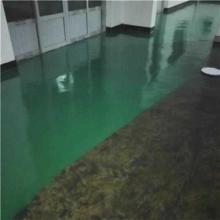 Tinta epóxi à base de água para piso