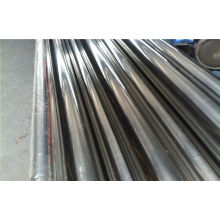 1.4404 Stainless Steel Seamless Pipe, 1.4404 Stainless Steel Tube