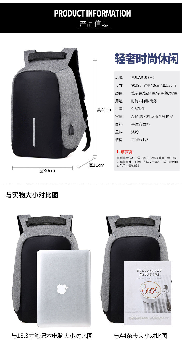 1708backpack (10)
