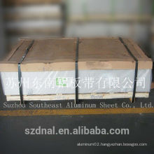 [protect film on surface]1100 H24 good surface aluminum sheet used for outer building wall