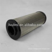Запасной элемент фильтра гидравлического масла SS250F05V