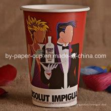 Taza de papel caliente del café de la bebida