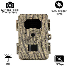 Factory Custom Bark Camouflage Hunting Camera