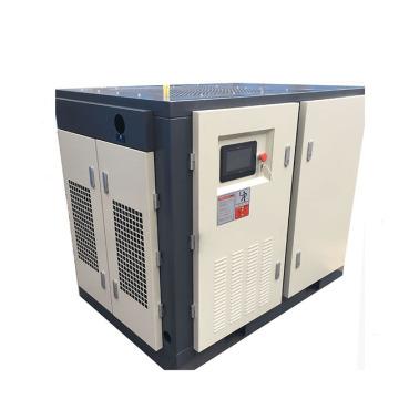 the 380V ---400V AC power 10bar middle pressure screw air compressor