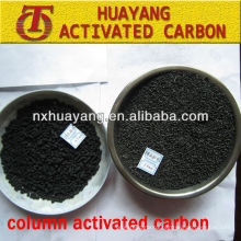 iodine value 1000mg/g column activated carbon for water quality purification