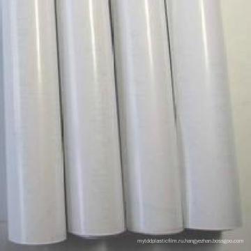 Напечатанные самоклеющиеся винил / ПВХ самоклеющиеся винил / самоклеющиеся виниловая пленка