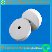 Factory Direct Sale Polypropylene Spunbond Non Woven Interlining Fabric