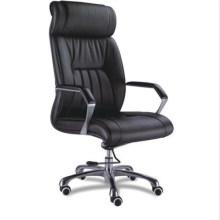 Buena silla de oficina de oficina de diseño silla de oficina ejecutiva silla de oficina de cuero