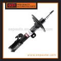 Car Shock Absorber Lexus RX350 OEM 48520-80638 Auto Parts
