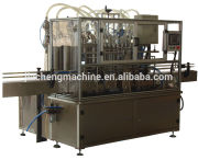 China Hot ZXR series automatic essential oil filling machine