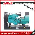 ISO and Ce Cummins Three Phase Dynamo Power Generator
