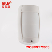 High Security Motion Detector with Pet Immunity (ALF-P75)