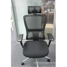 High Back Executive Office Ergonomic Mesh Chair (FOH-X4P-6A)