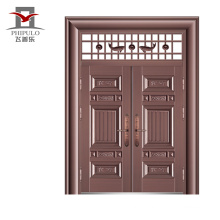 Good Low Price Top Quality Steel Door