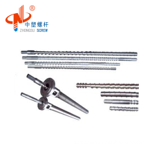 single nitriding extruder screw barrel for PE PP pipe with high speed from China