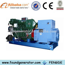 50KW Yuchai Marine Diesel Generator zum Verkauf
