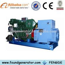50KW Yuchai Marine Diesel Generator en venta