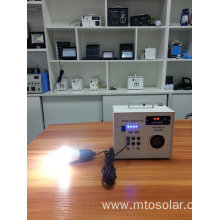 30w Solar Dc Lighting Kit