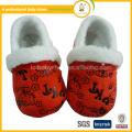 Оптовые детские туфли снегоступы