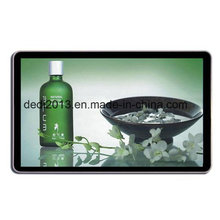 26inch Sunlight Readable LCD Screen for Advertising