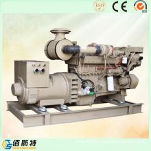 Imo I / II Standard Cummins Marine Diesel Generators with CCS