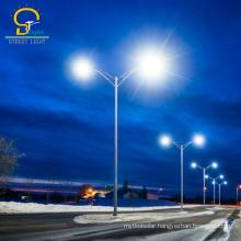 trustable manufacturer led outdoor smart street light