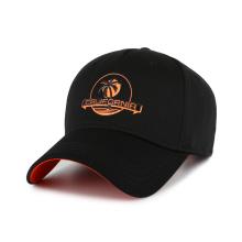 Бейсболка Blank быстросохнущая с логотипом ТПУ
