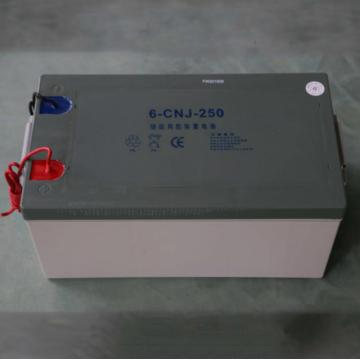250Ah Energy Storage Battery