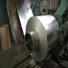 Kalt gewalzte oder heiße getaucht Stahl Spule/Streifen/Galvanzied Stahl-Coils