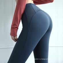 штаны для йоги со сверхвысокой талией