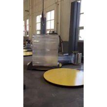 T1650F-CS top platen pallet wrapping machine