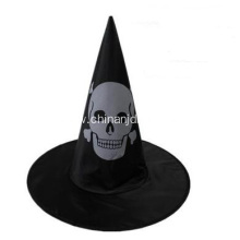 The gray skull witch hat