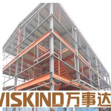 Estructura estructural de acero prefabricado Wiskind