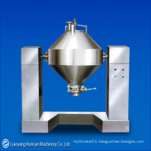 (KZH-600) Double Cone Mixer