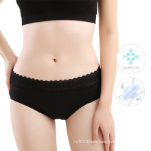 LEVEL 0004 Lace Band woman 4 layers leakproof underwear panties with interchangeable pads