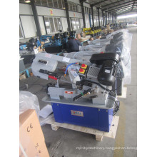 Horizontal Metal Cutting Band Saw (G5018WA)