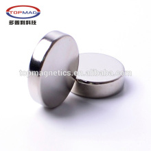 Rare earth cylindrical pot magnet with pin