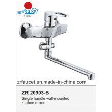 Настенный кухонный смеситель для кухни с одной ручкой