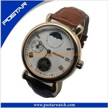 Fashion Sport Quartz Watch Men or Women Automatic Watch