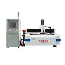 Machine de découpe laser fibre pour acier au carbone
