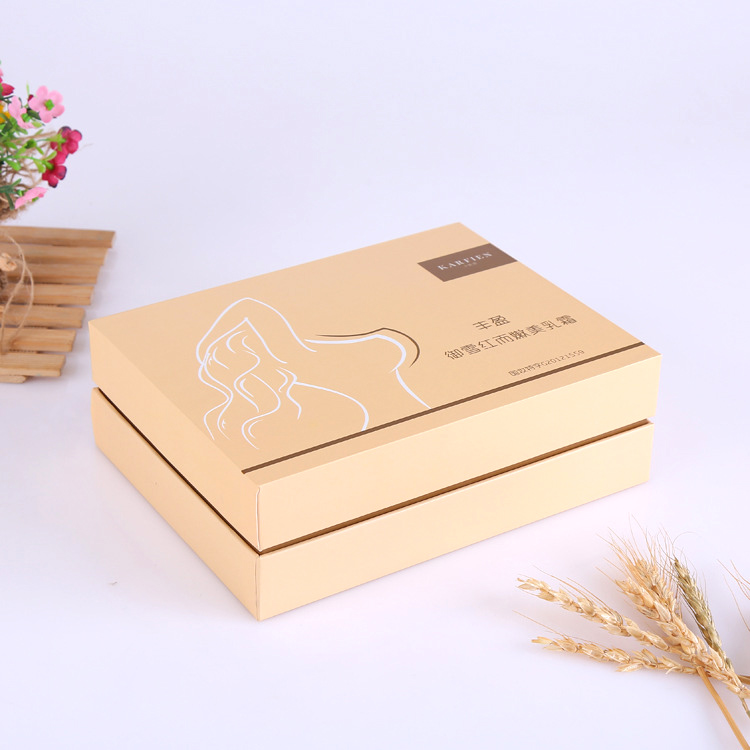 Gift Box 1 1