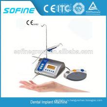 Набор для зубного имплантата, одобренный CE