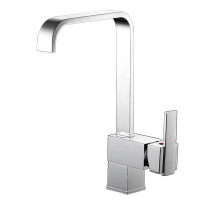 B0002-C-C3 China supply modern sink mixer faucet brass single handle kitchen faucet mixer tap